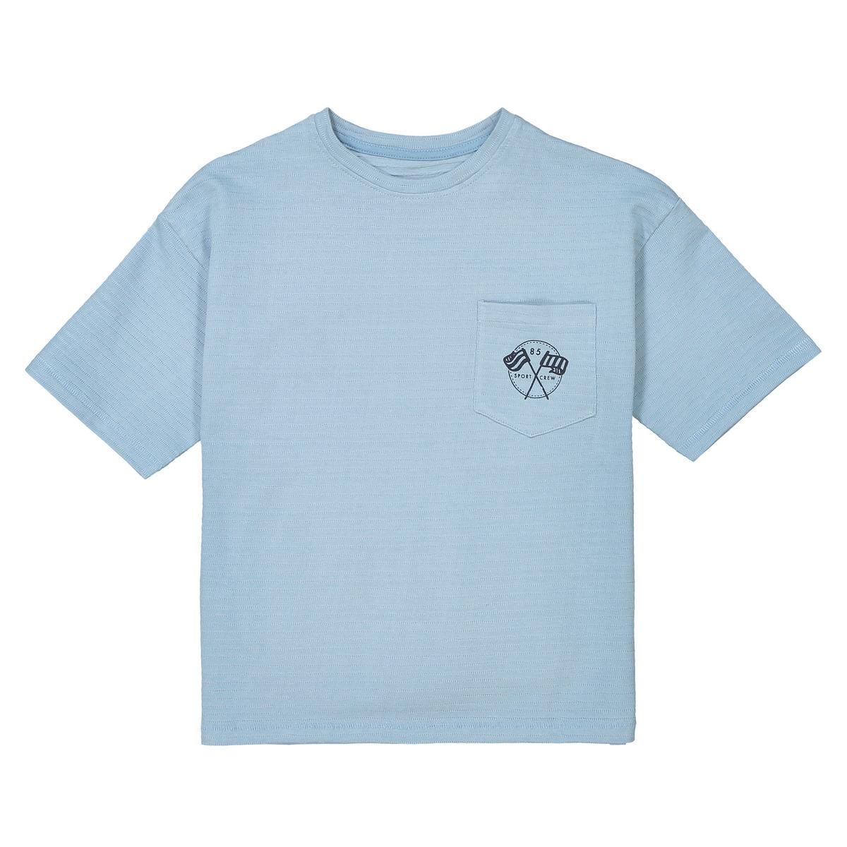 T-shirt oversize de gola redonda, 3-12 anos