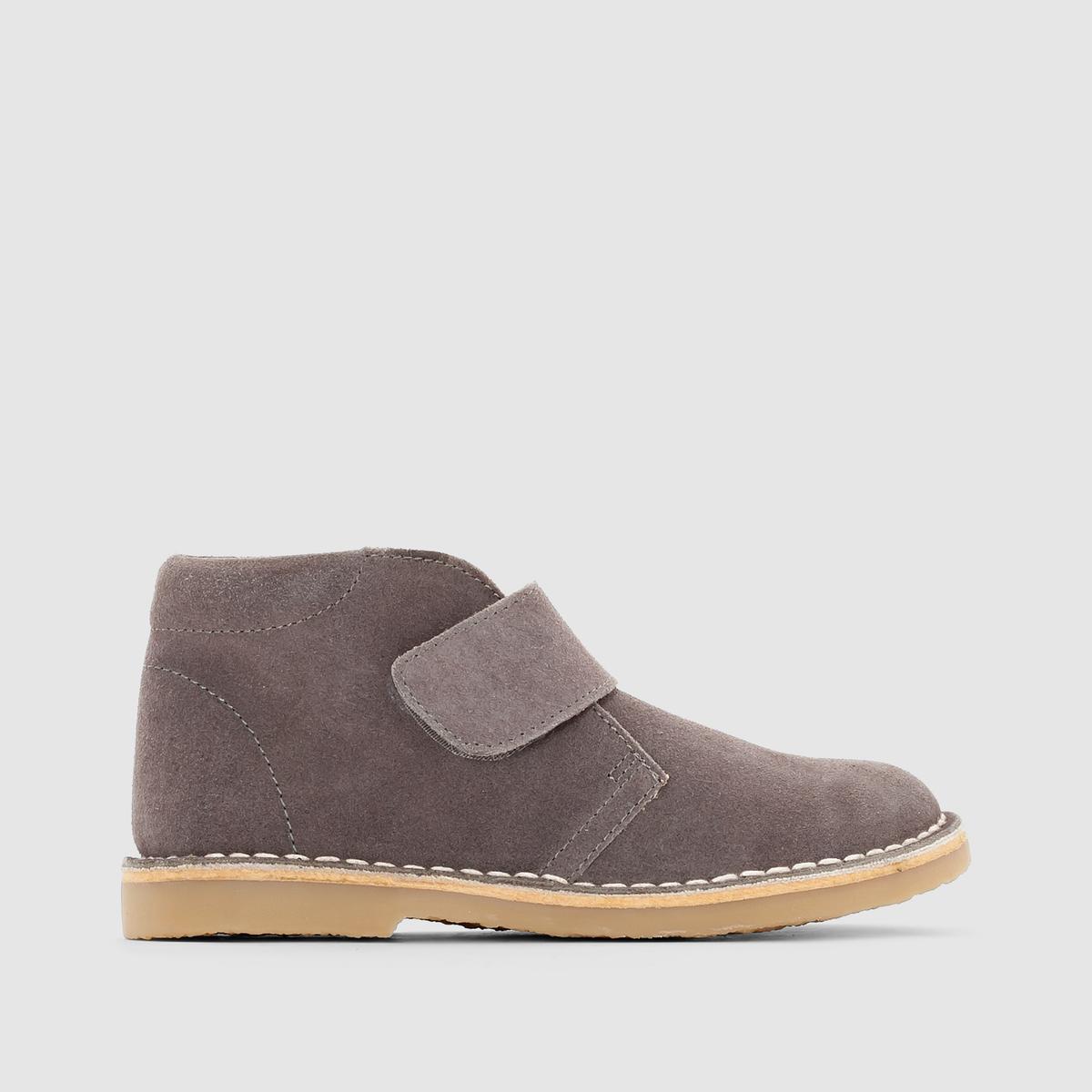 Ботинки из спилка 26-35
