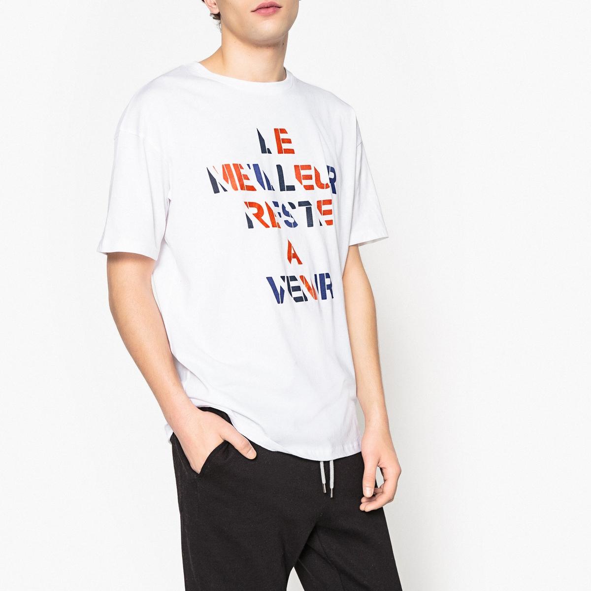 T-shirt estampada com mensagem, Oeko Tex