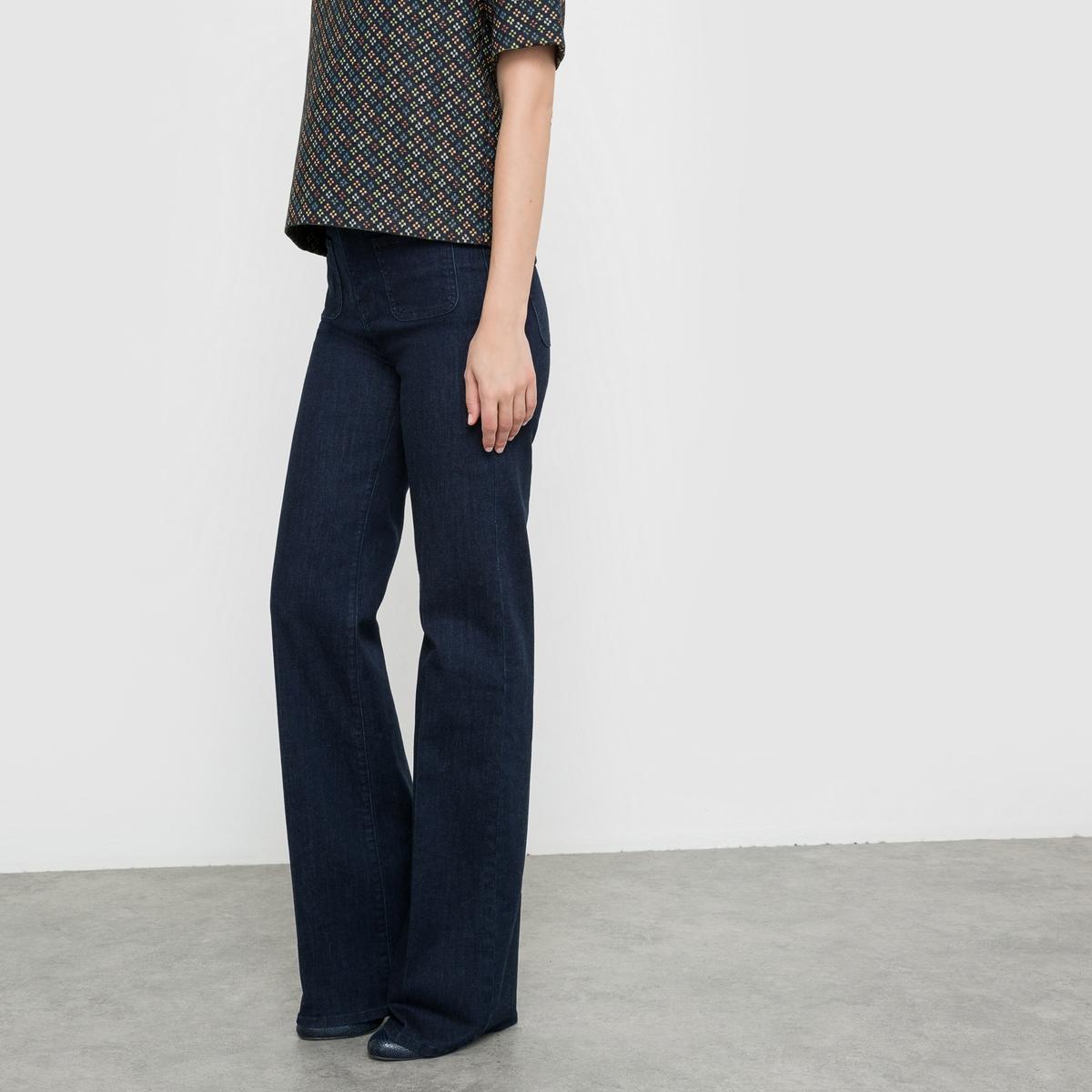 Джинсы расклешенные с высокой талией джинсы женские с высокой талией