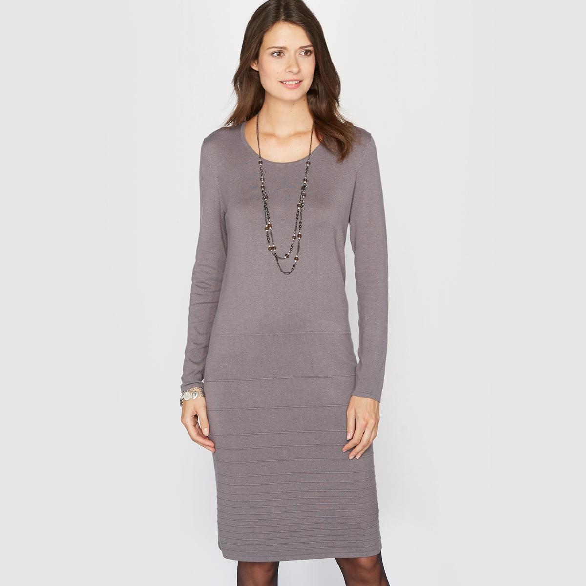 Платье-пуловерПлатье-пуловер. Красивое прямое платье, простое, изящное и удобное. Круглый вырез. Отделка в рубчик выреза, манжет и низа. Длинные рукава.                                                  Состав и описание :           Материал : Красивый и оригинальный трикотаж,  80% вискозы, 20% полиамида.          Длина 90 см          Марка : Anne  Weyburn                                               Уход :         Машинная стирка при 30° на умеренном режиме с изнаночной стороны       Утюжить на низкой температуре с изнаночной стороны<br><br>Цвет: серый,черный<br>Размер: 46/48 (FR) - 52/54 (RUS).50/52 (FR) - 56/58 (RUS).38/40 (FR) - 44/46 (RUS)