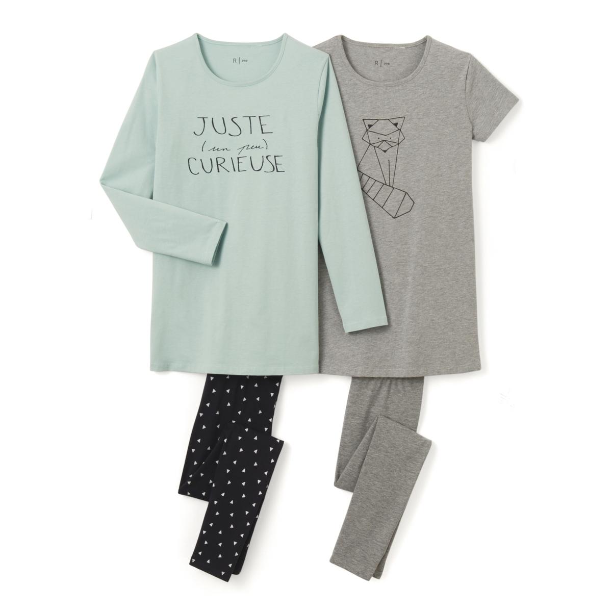 2er Pack Pyjamas, Jersey, 10 16 Jahre