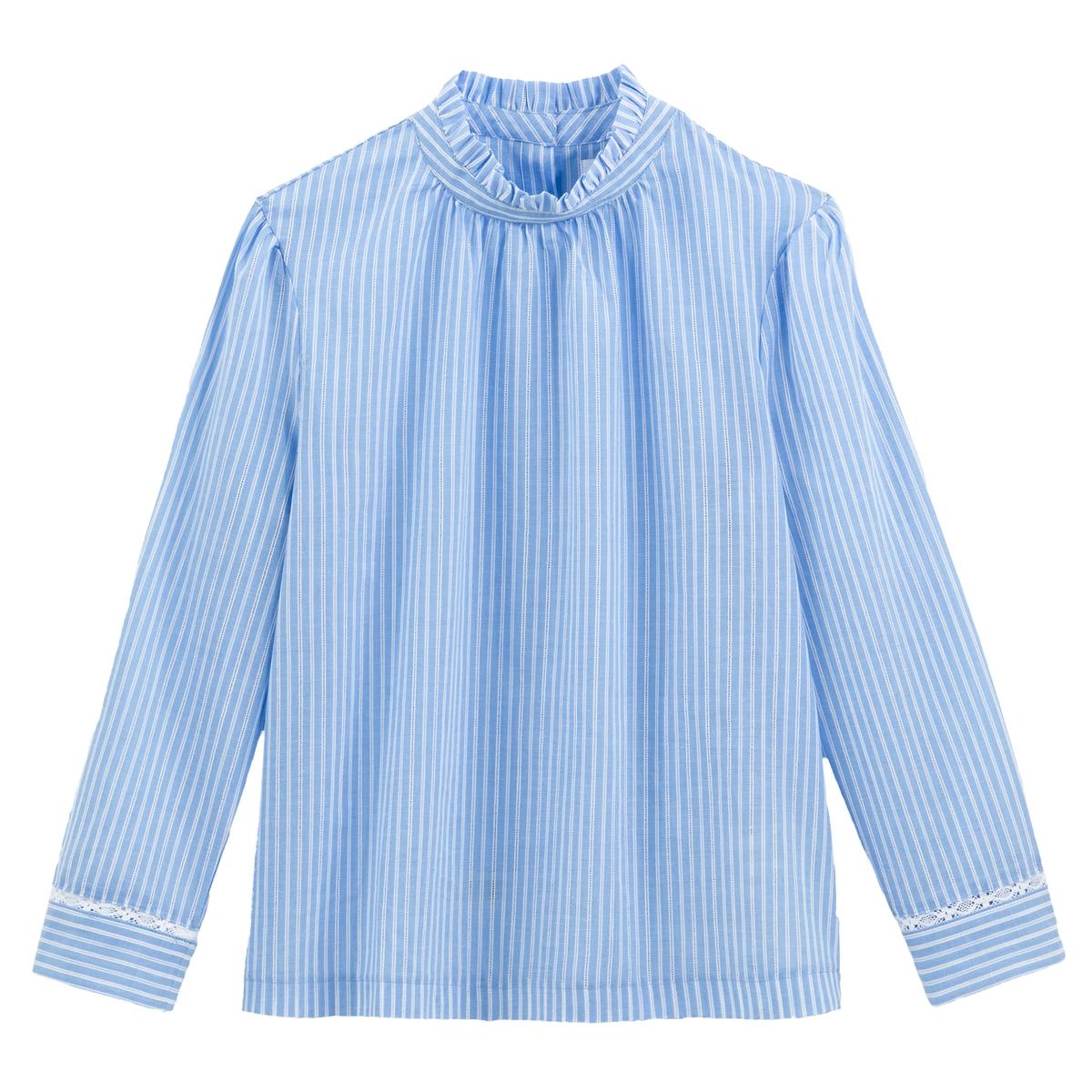 Blusa a rayas con cuello alto y manga larga