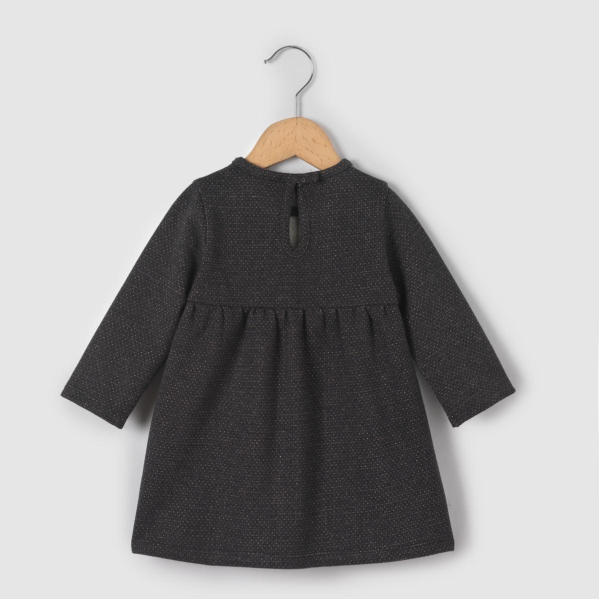 Платье в блестящий горошек 1 мес-3 лет платье 3 в 1