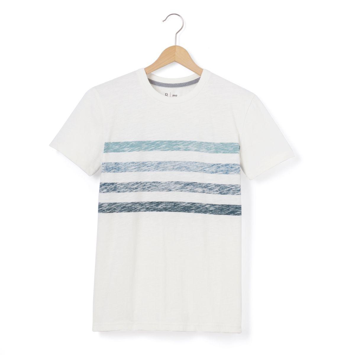 T-shirt rayures placées 10-16 ans