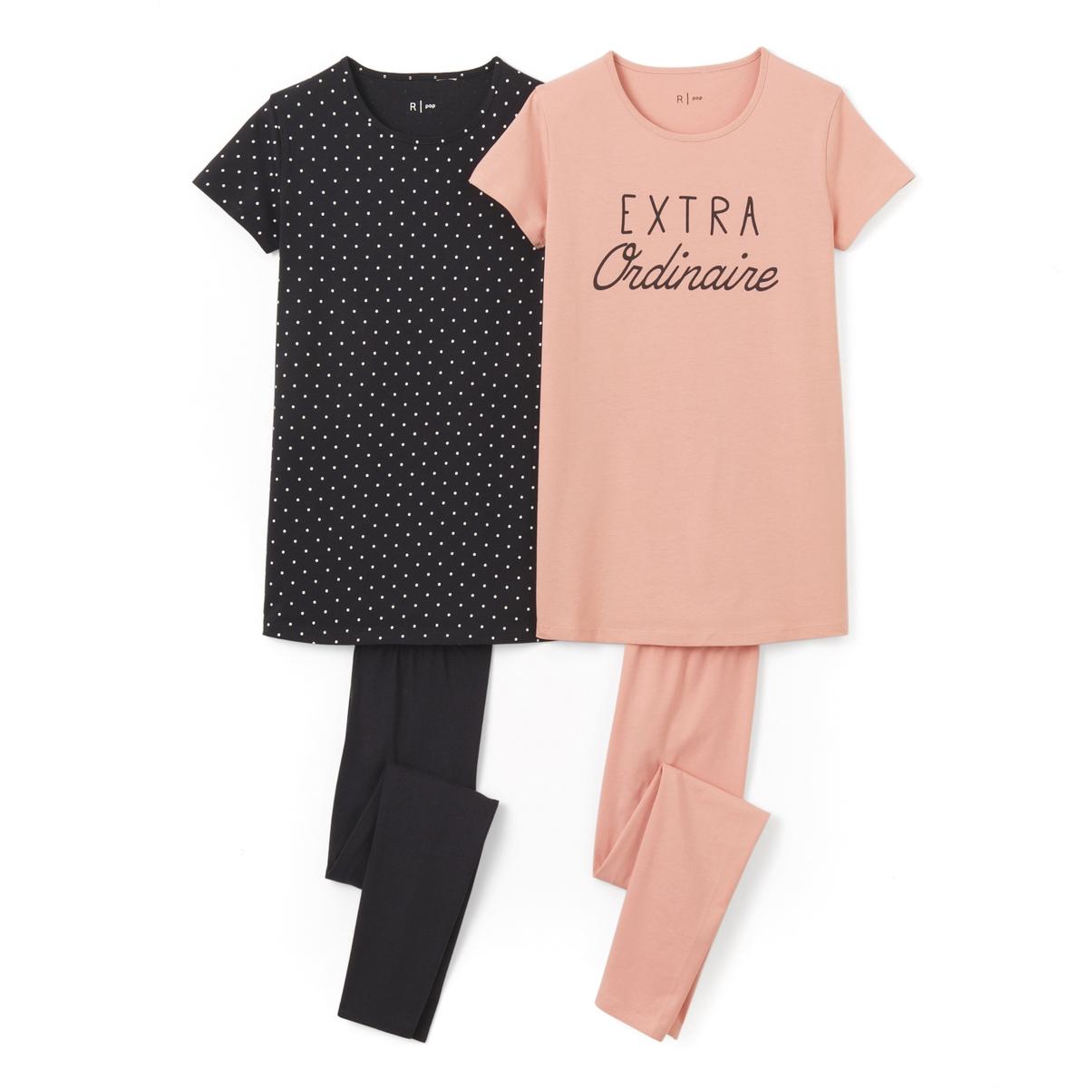 2 пижамы из джерси 10-16 лет футболка с принтом кактус 10 16 лет