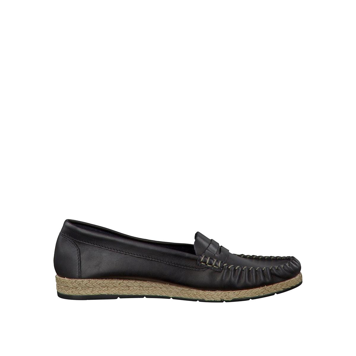 Мокасины кожаные 24643-28Верх: кожа. Стелька: кожа.  Подошва: синтетика.Форма каблука: плоский каблук.Мысок: закругленный.Застежка: без застежки.<br><br>Цвет: черный