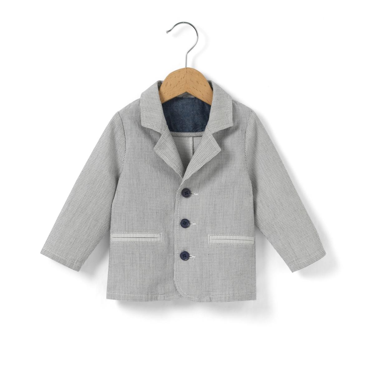 Куртка в полоску, 1 мес. - 3 годаКуртка в полоску. Застежка на 3 пуговицы. Карманы с отворотами. Состав и описаниеМатериал      100% хлопокМарка      R mini                 УходМашинная стирка при 30 °C с вещами схожих цветовСтирать и гладить с изнаночной стороныМашинная сушка запрещенаГладить при умеренной температуре<br><br>Цвет: в полоску<br>Размер: 2 года - 86 см.18 мес. - 81 см.1 год - 74 см.9 мес. - 71 см.6 мес. - 67 см.3 мес. - 60 см.1 мес. - 54 см