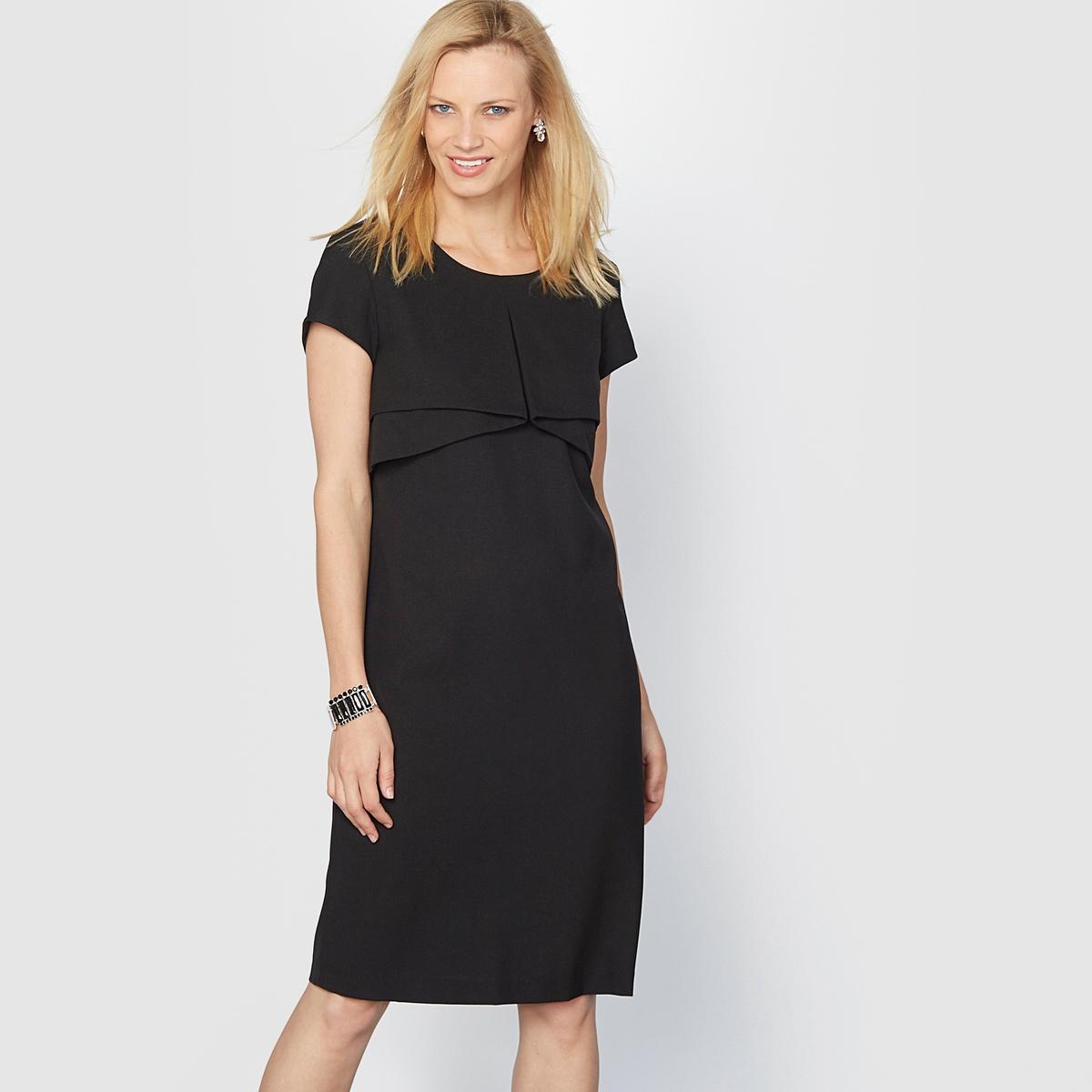 Платье из крепа, драпированные складкиКрасивое платье. Круглый вырез. Драпированные складки спереди и сзади. Короткие рукава. Скрытая молния и шлица сзади.Состав и описание :Материал : Креп 95% полиэстера, 5% эластана.Подкладка : 100% полиэстера.Длина 95 см.Марка : Anne WeyburnУход :Машинная стирка при 30 °C в умеренном режиме .Гладить при умеренной температуре.<br><br>Цвет: черный<br>Размер: 50 (FR) - 56 (RUS)