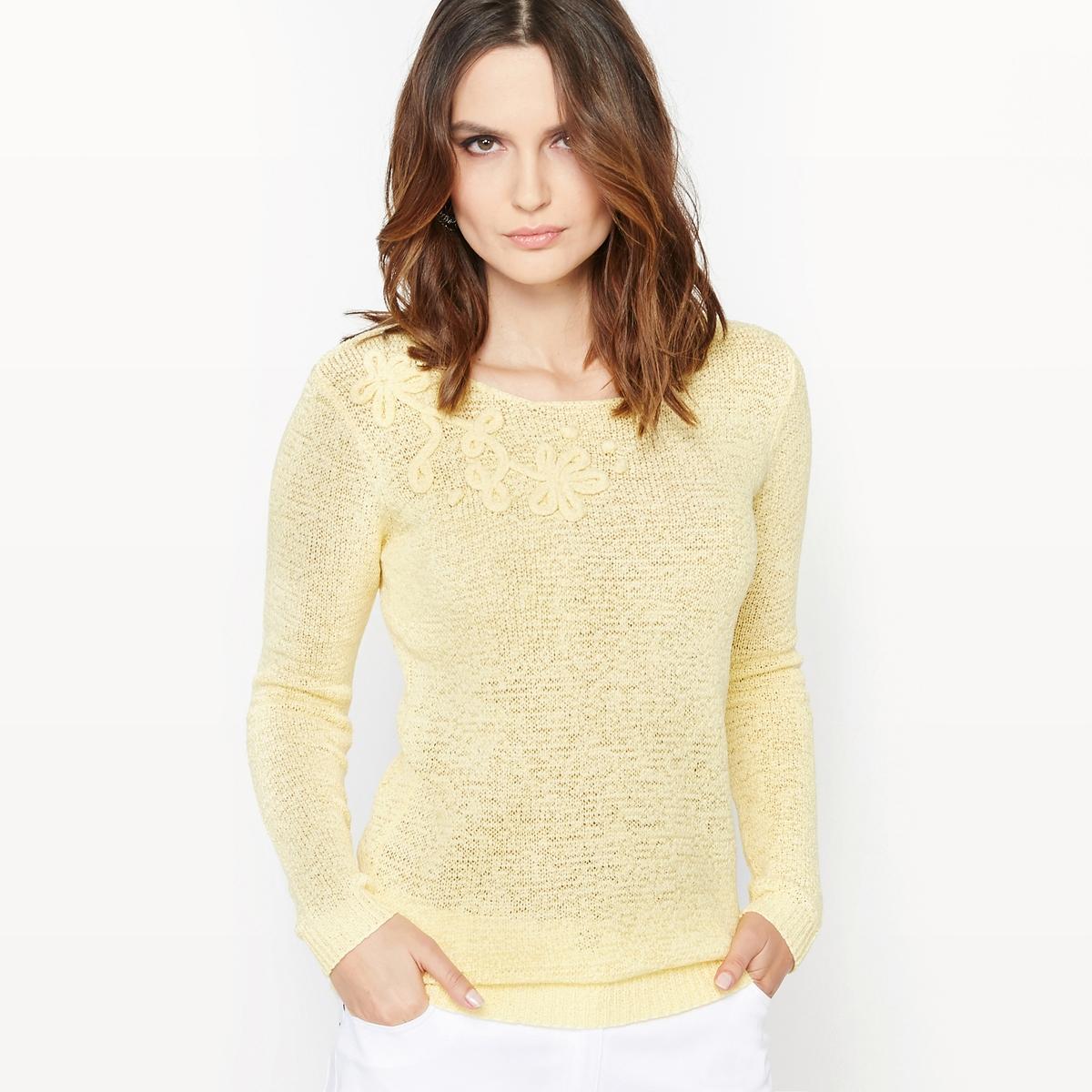 Пуловер ANNE WEYBURN 35061 от LaRedoute