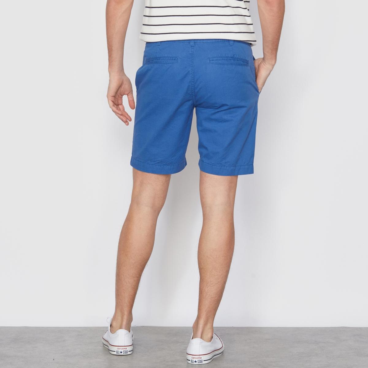 R Essentiel Mens Coloured Chino Style Bermuda Shorts   eBay
