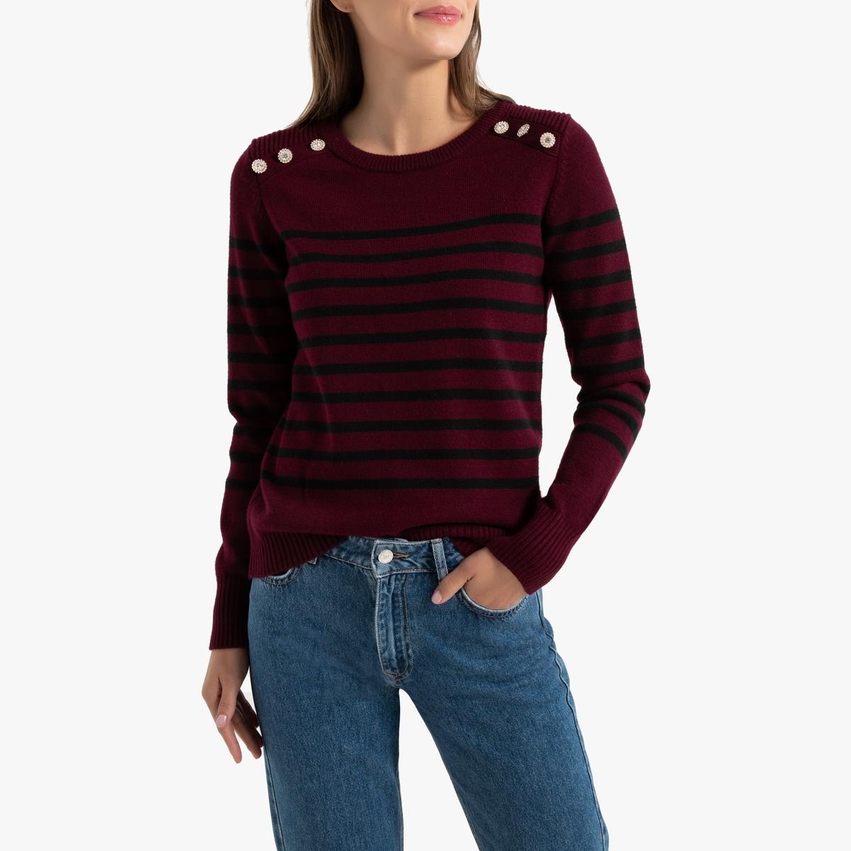 Пуловер La Redoute В полоску с оригинальными пуговицами S фиолетовый