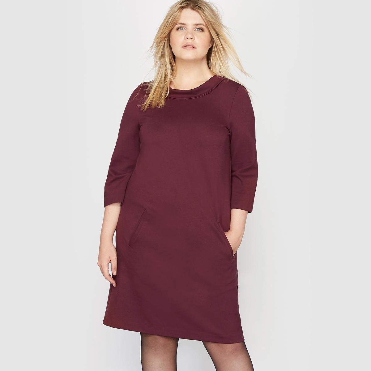 Платье из плотного трикотажа, рукава 3/4Состав и описание :Материал : тяжелый и плотный трикотаж, 70% вискозы, 25% полиамида, 5% эластана.Длина : 94 см для размера 42. Марка : CASTALUNA.Уход :Машинная стирка при 30°.<br><br>Цвет: бордовый