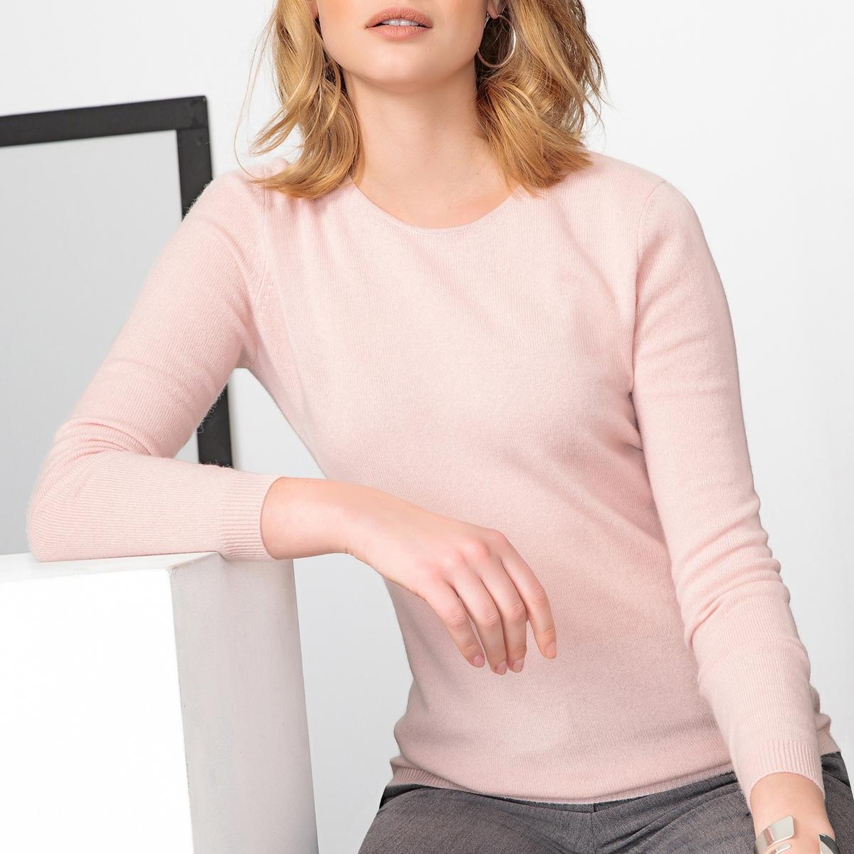 Imagen principal de producto de Jersey de cuello redondo, 100% cachemir - Anne weyburn