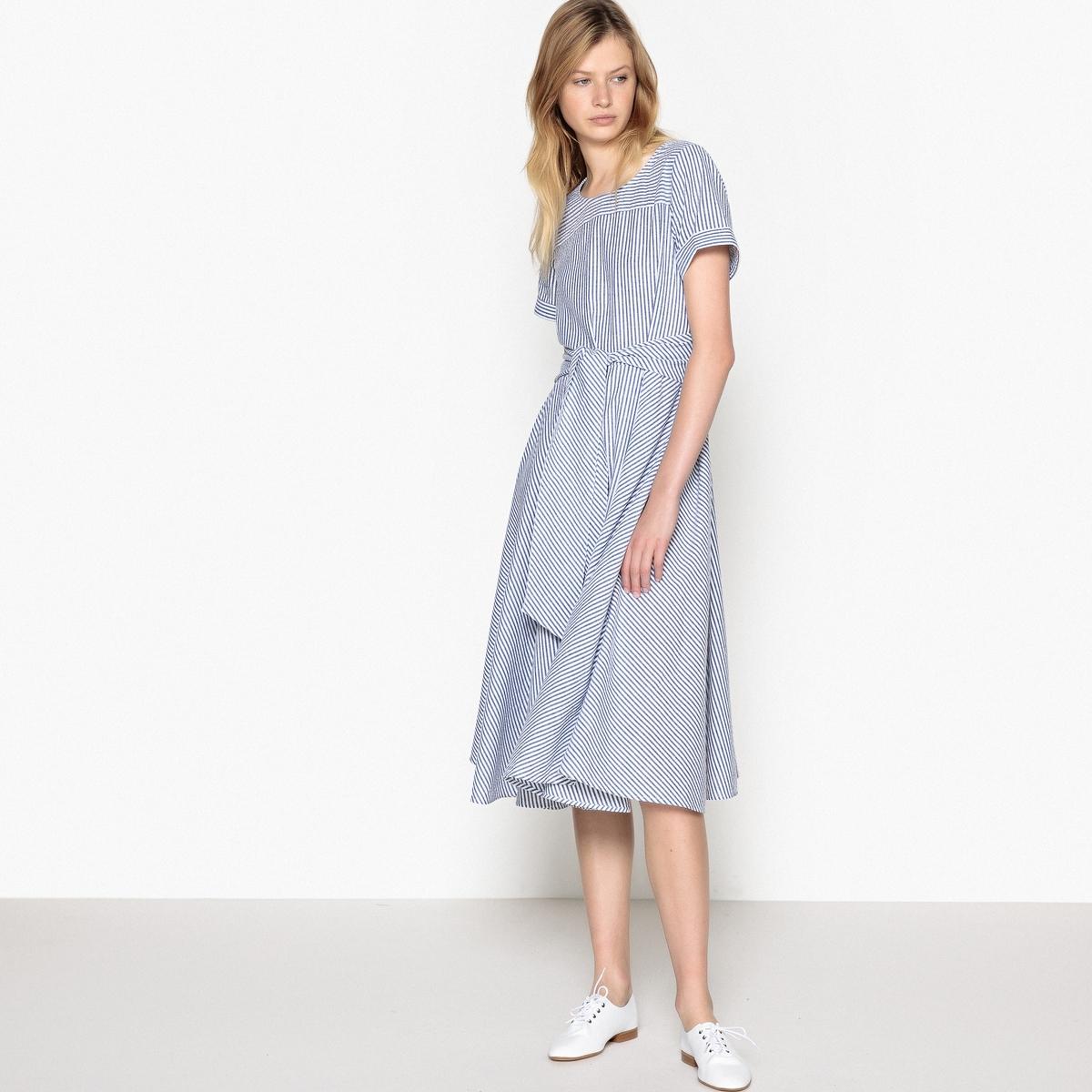 Платье в полоску с поясом от La Redoute