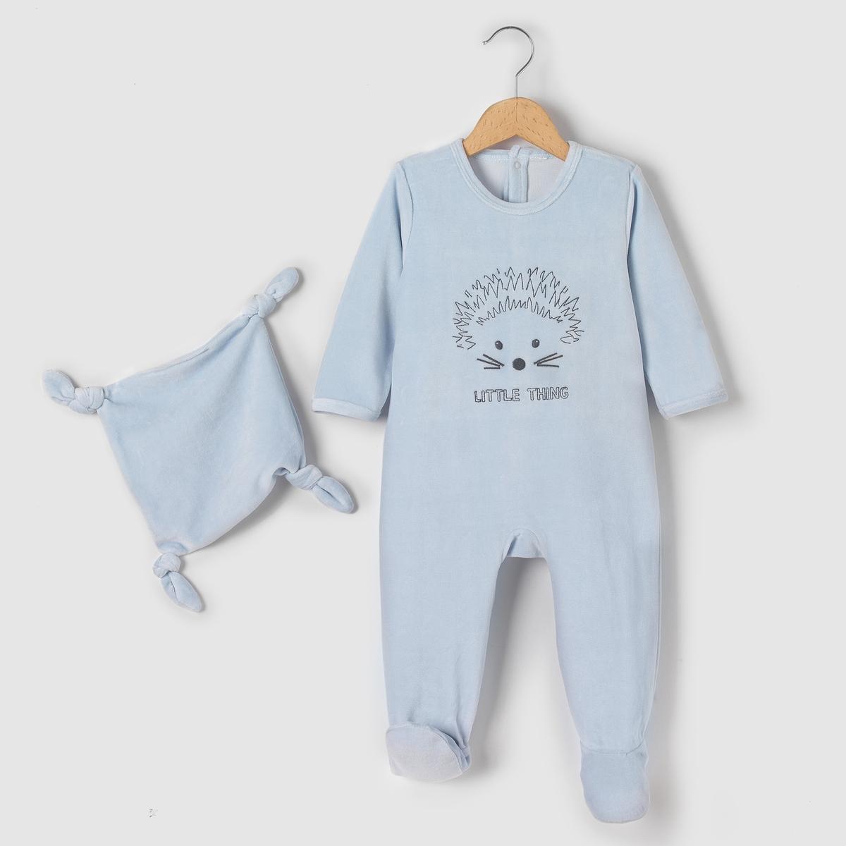 Пижама из велюра + мягкая игрушка 0 мес-3 лет