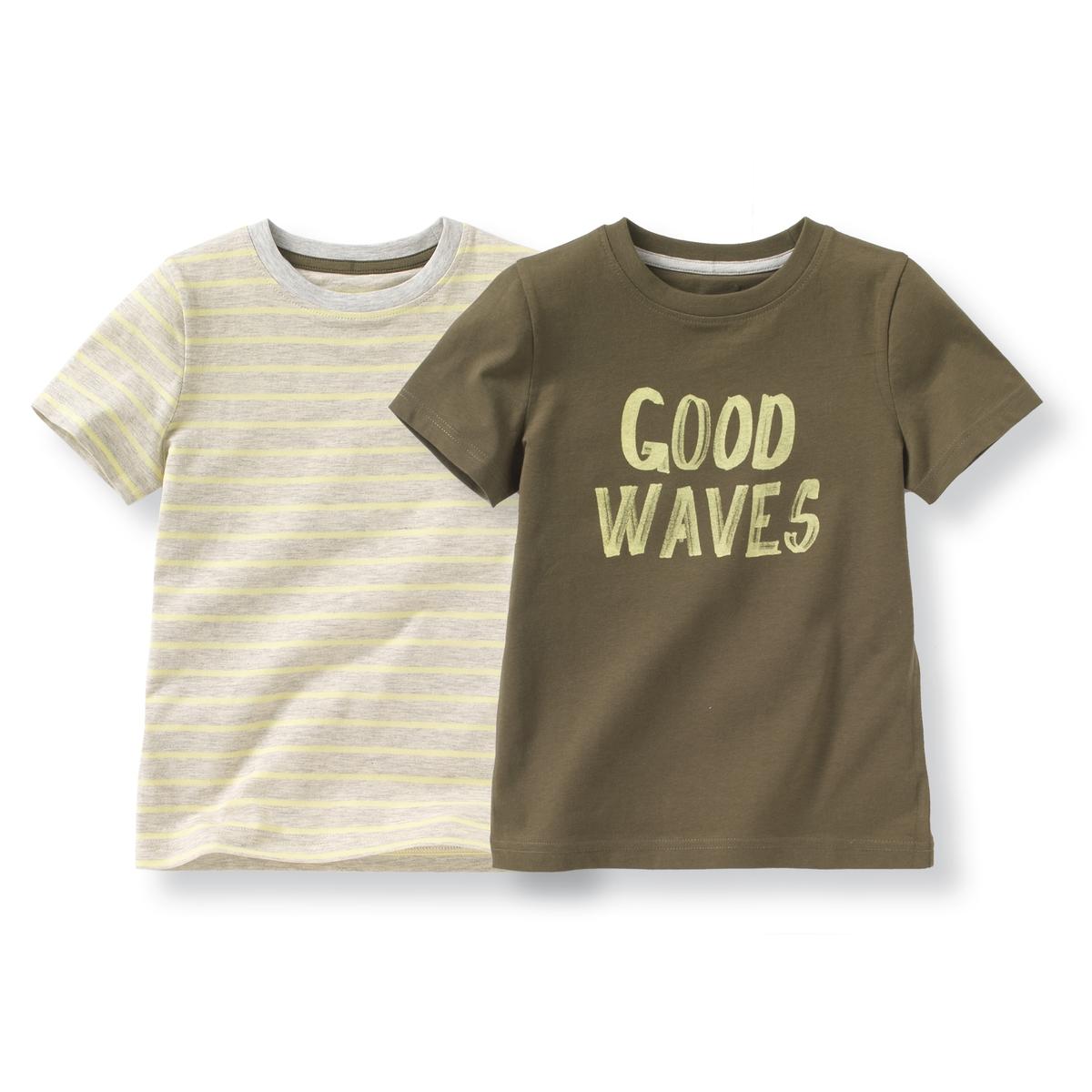 2 футболка с рисунком Good Waves 3-12 летВ комплекте 2 футболки с короткими рукавами. Круглый вырез.       1 в полоску, 1 однотонная с рисунком спереди .Состав и описаниеМатериал       100% хлопок Марка       R ?ditionУход:Стирать и гладить с изнаночной стороныМашинная стирка при 30 °C с вещами схожих цветовМашинная сушка запрещенаГладить на низкой температуре<br><br>Цвет: В полоску серый/желтый + хаки<br>Размер: 6 лет - 114 см.12 лет -150 см