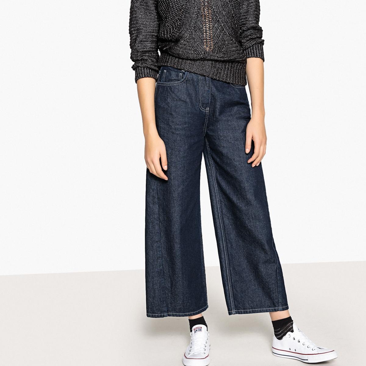 Falda pantalón vaquera