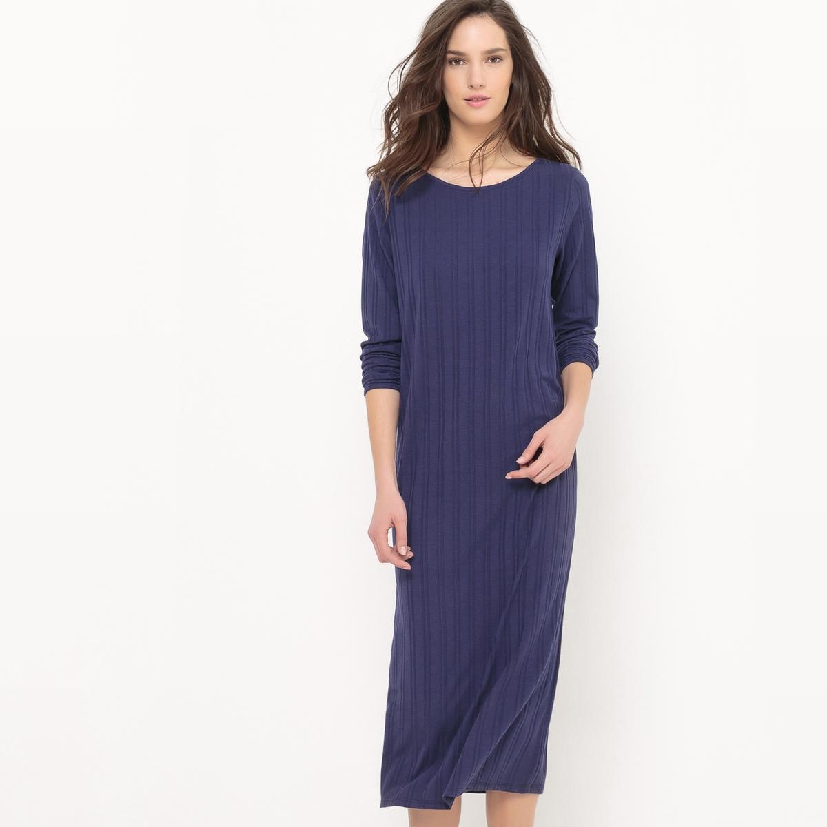 Платье длинное с ребристым узором, декольте сзади