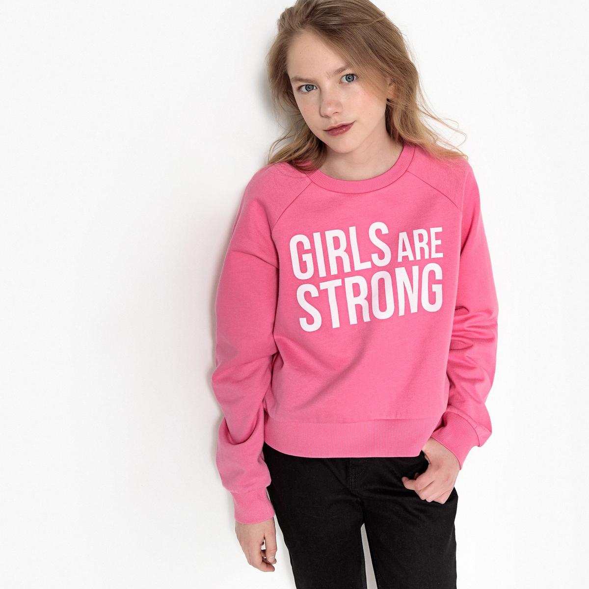 цена Свитшот La Redoute Короткий 16 лет - 162 см розовый онлайн в 2017 году