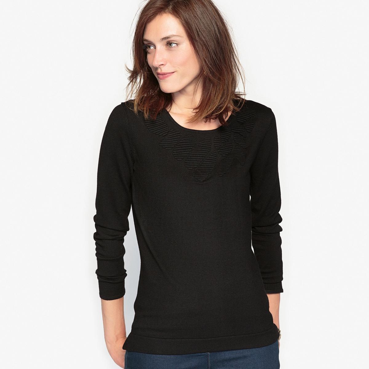 Пуловер ANNE WEYBURN 42389 от LaRedoute
