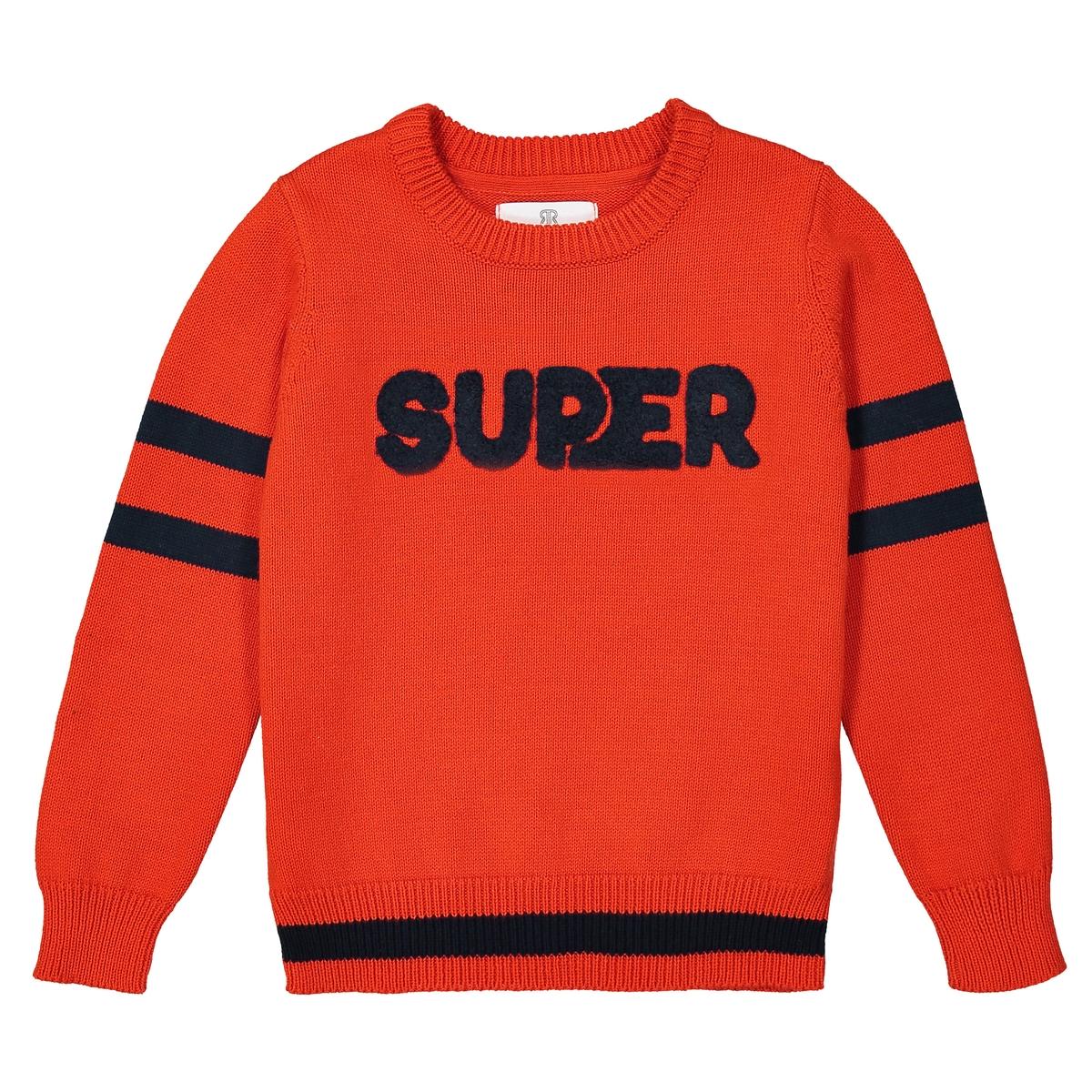 Пуловер с надписью super 3-12 лет