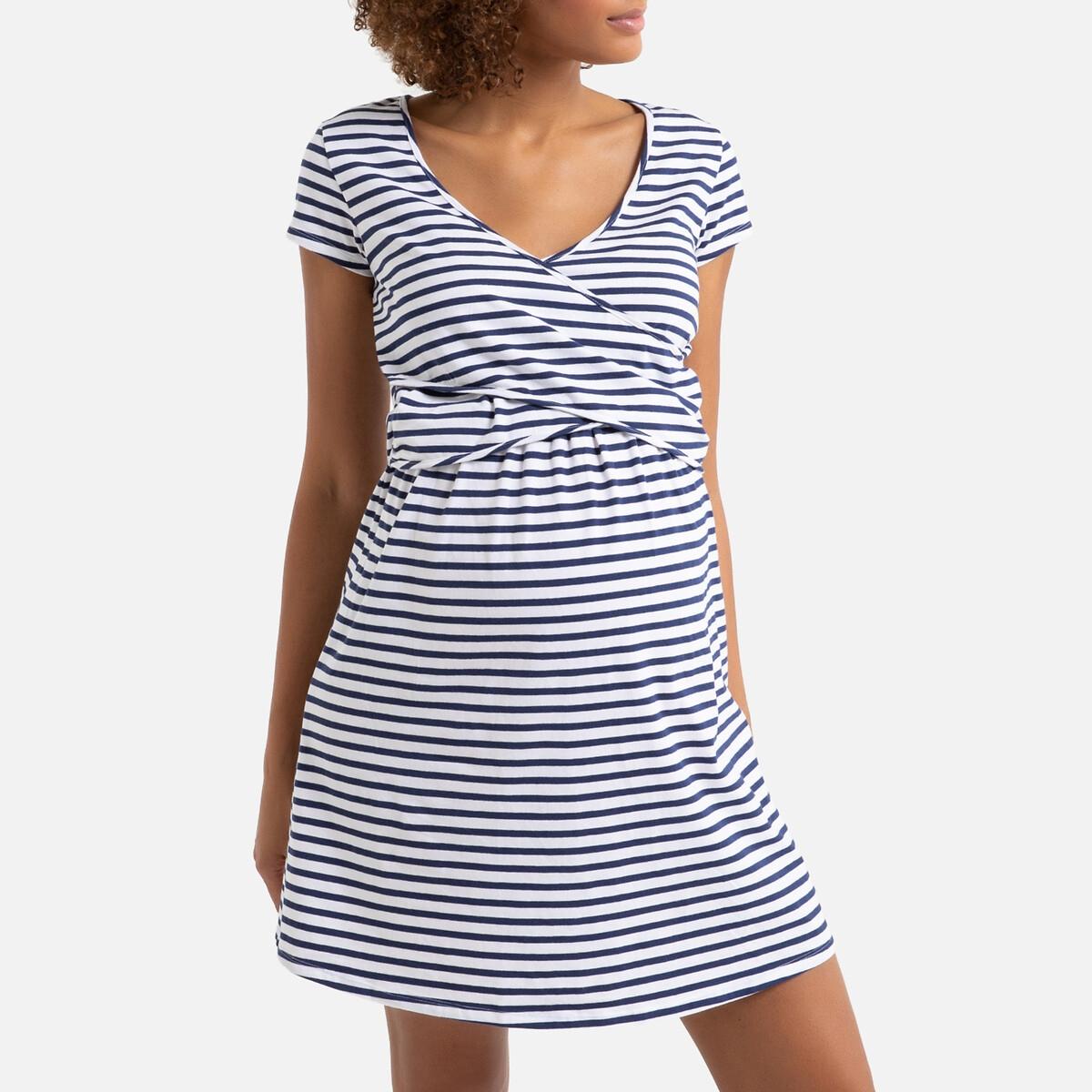 Camisa de dormir, especial gravidez e amamentação