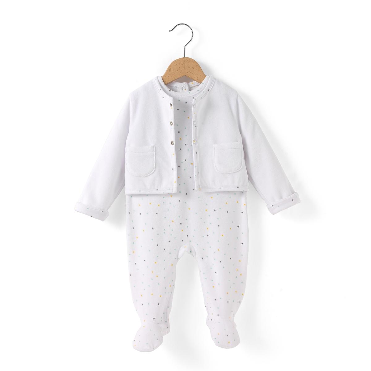 Комплект из 2 предметов: пижама и куртка 0-9 мес