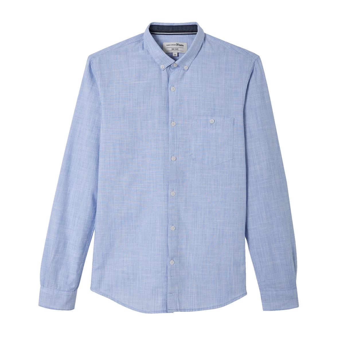 Рубашка однотонная с длинными рукавамиОписание:Детали •  Длинные рукава •  Приталенный покрой  •  Классический воротникСостав и уход •  100% хлопок •  Следуйте рекомендациям по уходу, указанным на этикетке изделия<br><br>Цвет: небесно-голубой,синий морской<br>Размер: L