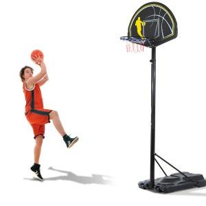 Panier de Basket-Ball roulettes hauteur reglable noir HOMCOM