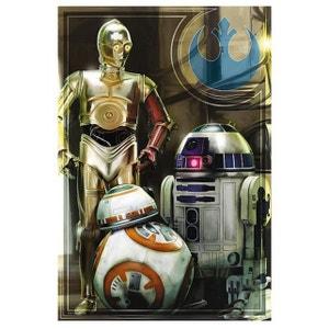 Puzzle Star Wars TREFL