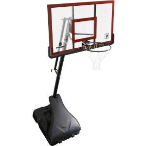 Panier de Basket Ball Deluxe sur Pied Réglable Swa SWAGER