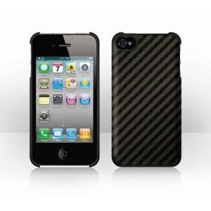 Coque pour iPhone 5 - Graphite Form Black GRIFFIN