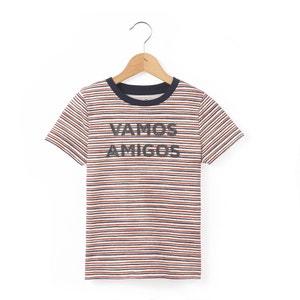 Camiseta a rayas con mensaje 3-12 años abcd'R