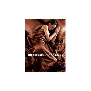 Parure de lit satin marron / chocolat SATINE