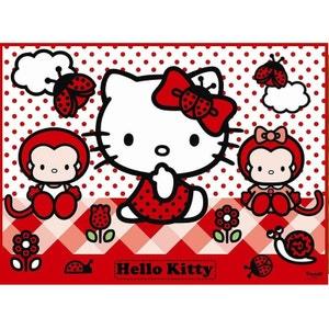 Puzzle 150 pièces XXL : Hello Kitty RAVENSBURGER