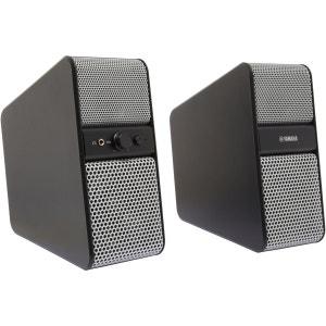 Système d'enceintes TV YAMAHA NX50 ARGENT YAMAHA