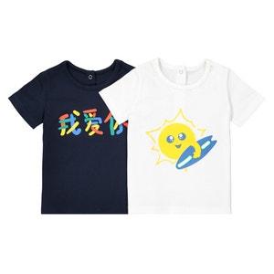 Confezione da 2 T-shirt in cotone 1 mese - 3 anni R édition