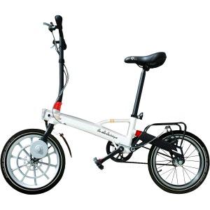 Vélo électrique VLEC Pocket + blanc VLEC