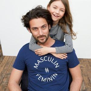 T-Shirt, uni mit Aufschrift R essentiel