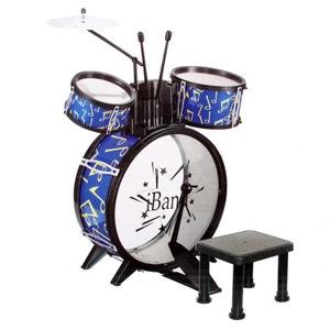 Otto Simon 687-8029 Drums Set Batterie pour enfants OTTO SIMON