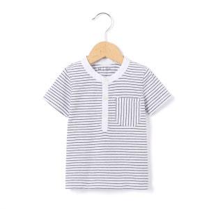 T-shirt rayé 1 mois-3ans R mini