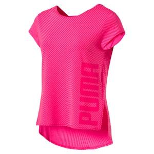 Short-Sleeved Striped Sports T-Shirt PUMA