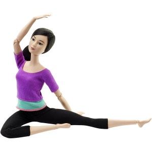 Barbie - Amie Fitness Haut Violet - MATDHL84 BARBIE