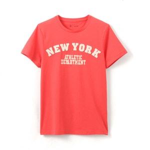 Le T-shirt col rond R essentiel