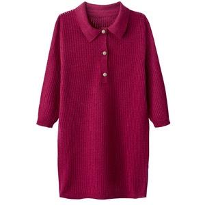 Пуловер ажурный с воротником-поло, 100% шерсть La Redoute Collections