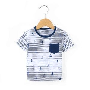 T-shirt a righe 1 mese - 3 anni R essentiel