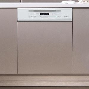 lave vaisselle lectro en solde miele la redoute. Black Bedroom Furniture Sets. Home Design Ideas