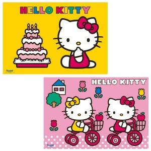 Puzzle 2 x 12 pièces : Hello Kitty fête son anniversaire SANRIO