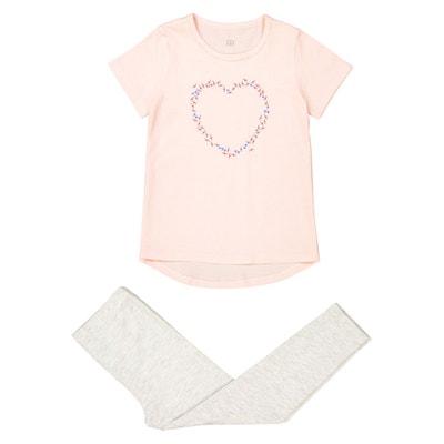 Pyjama imprimé, manches courtes,  3 - 12 ans Pyjama imprimé, manches courtes,  3 - 12 ans LA REDOUTE COLLECTIONS